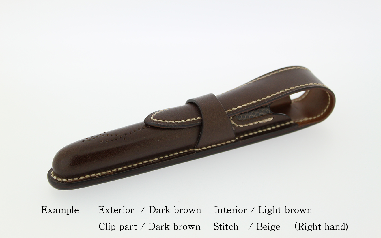 Pencase Grimaldi2N Dark brown-en